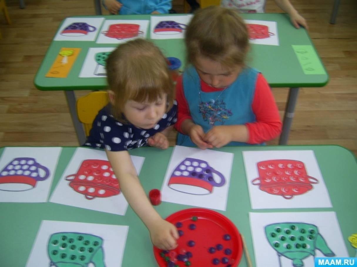 игры для детей младшего дошкольного возраста на знакомство
