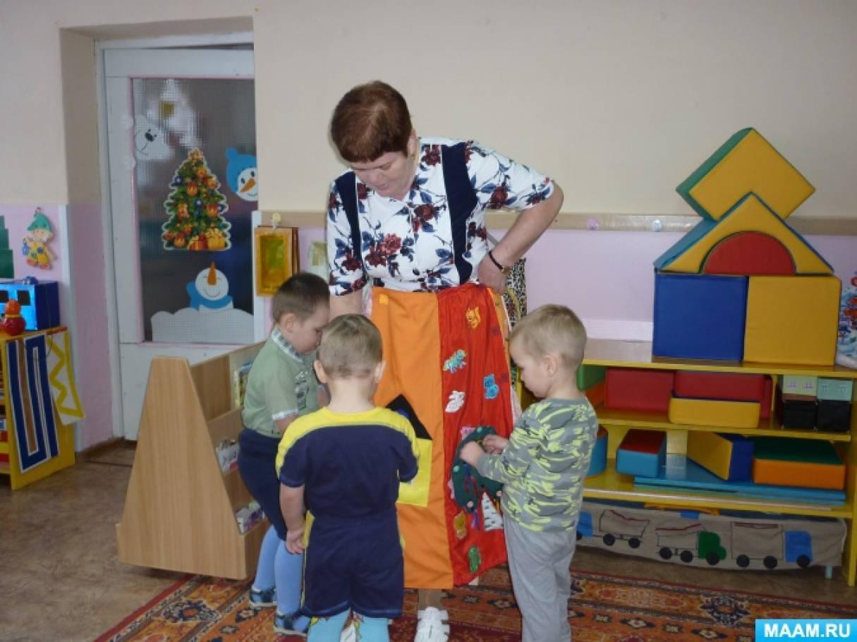 Многофункциональное развивающее пособие «Дидактическая юбка» для детей двух-четырёх лет
