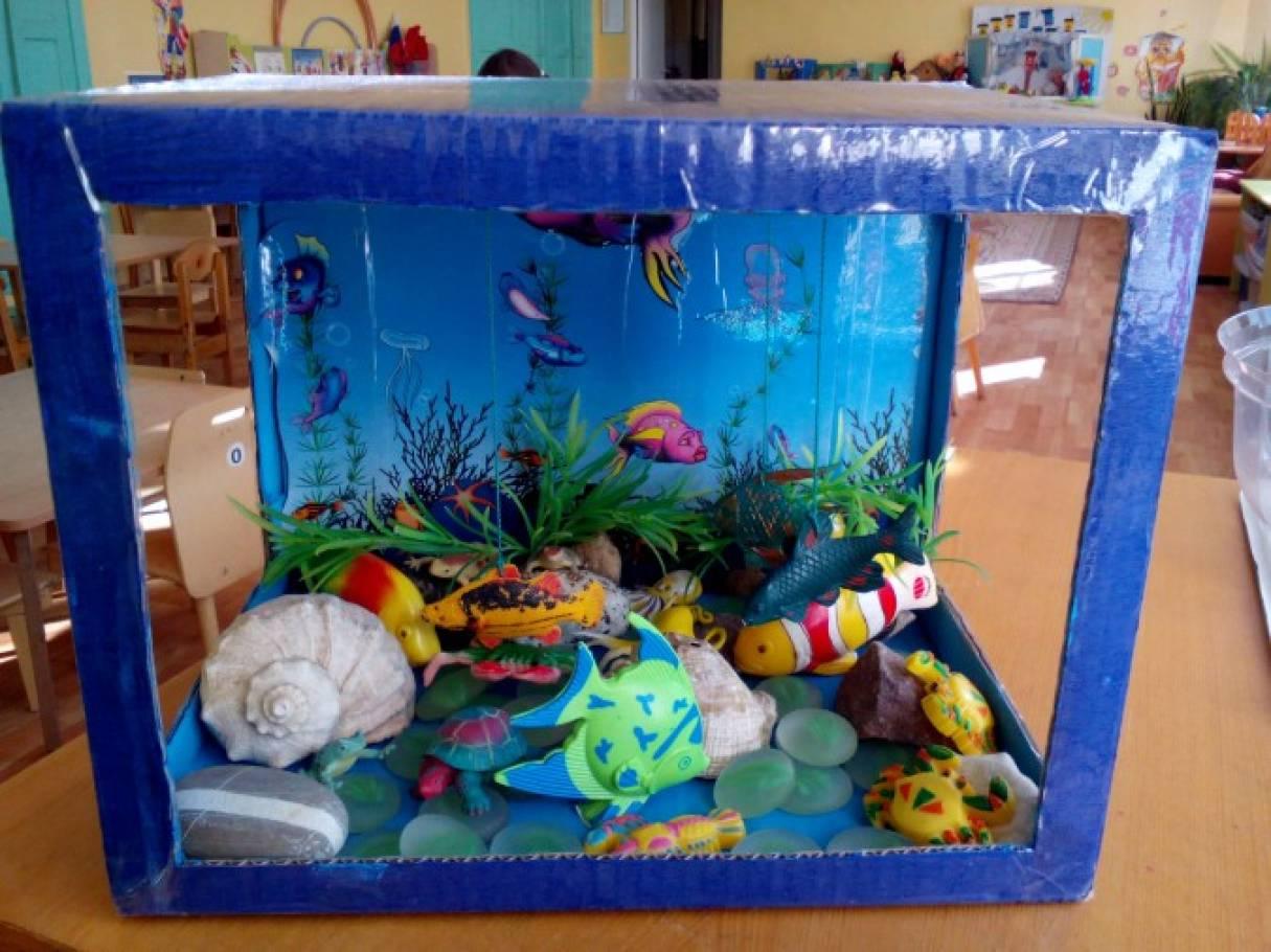 План конспект занятия о второй младщей группе с аквариумной рыбке