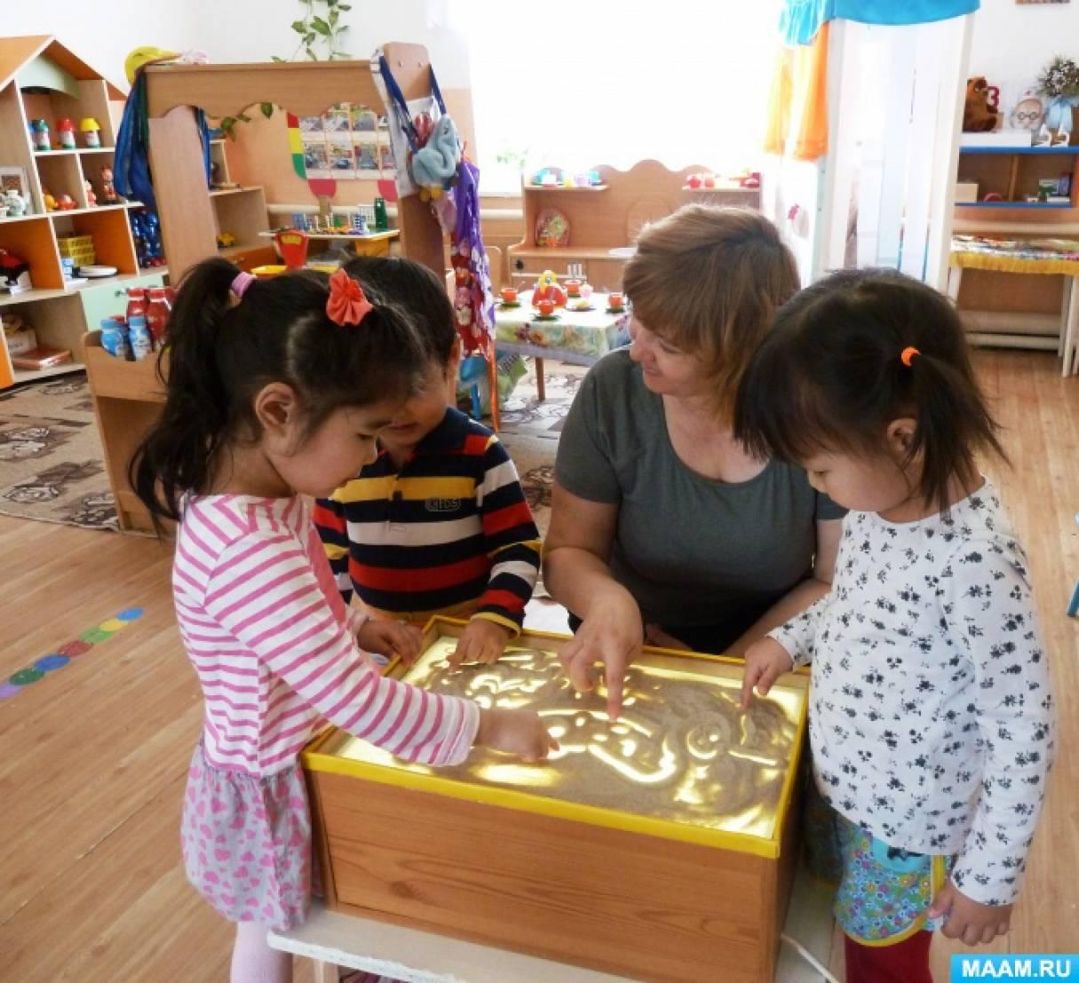 как познакомить с детьми 4 лет