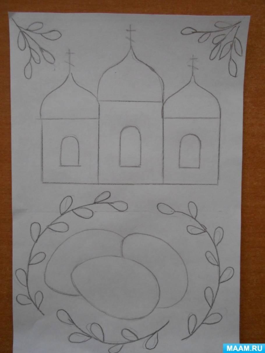 Поэтапное рисование пасхальной открытки презентация
