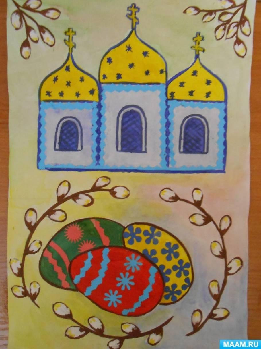 Картинки надписью, рисунок к пасхе в школу 4 класс