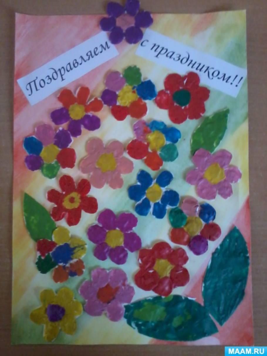 Открытка и поделка ко дню дошкольного работника, тетками фон открытки