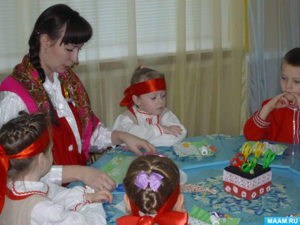Мастер-класс по изготовлению народной куклы