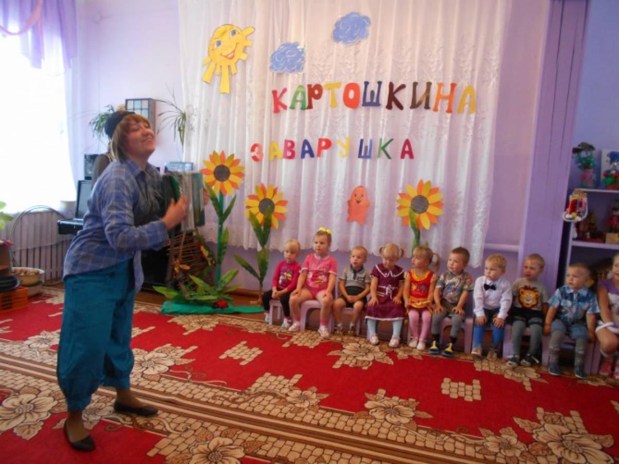 Сценарий праздник села для детского сада