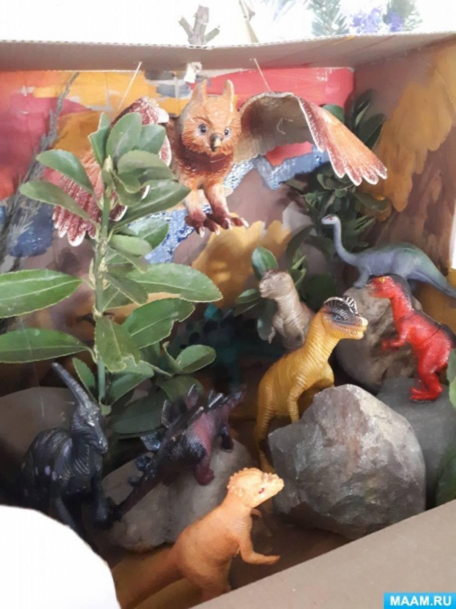 Уголок природы в детском саду «Мир динозавров»