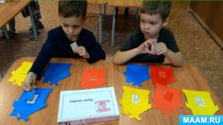 знакомство с треугольником в младшей группе