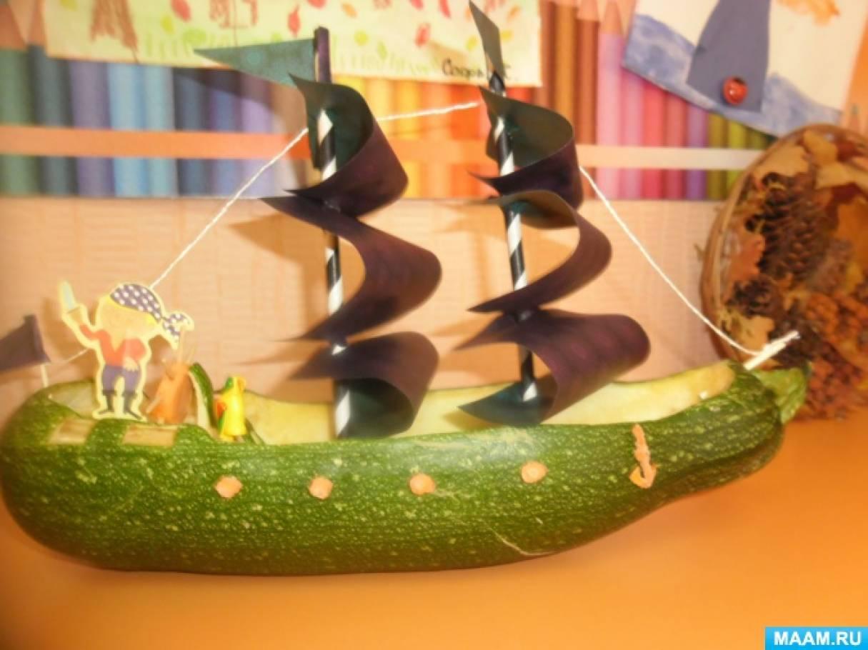 Сделать поделку из кабачка в детский сад 34