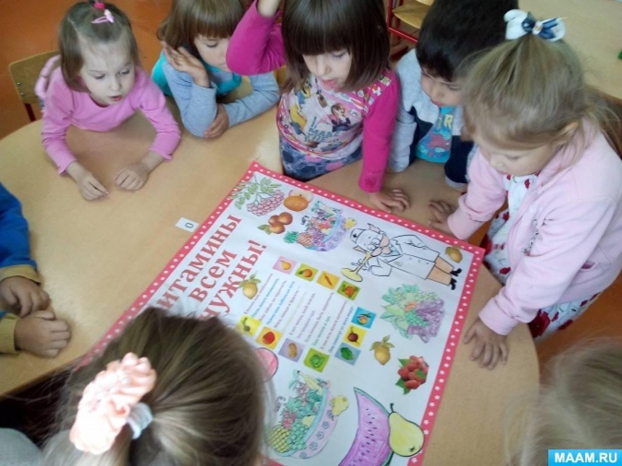 День Здоровья. Стенгазеты и плакаты. Воспитателям детских садов, школьным учителям и педагогам - Маам.ру