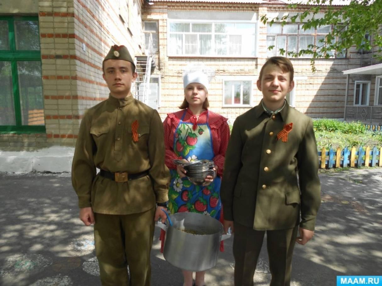 Фотоотчет «Патриотическая акция «Солдатская каша»