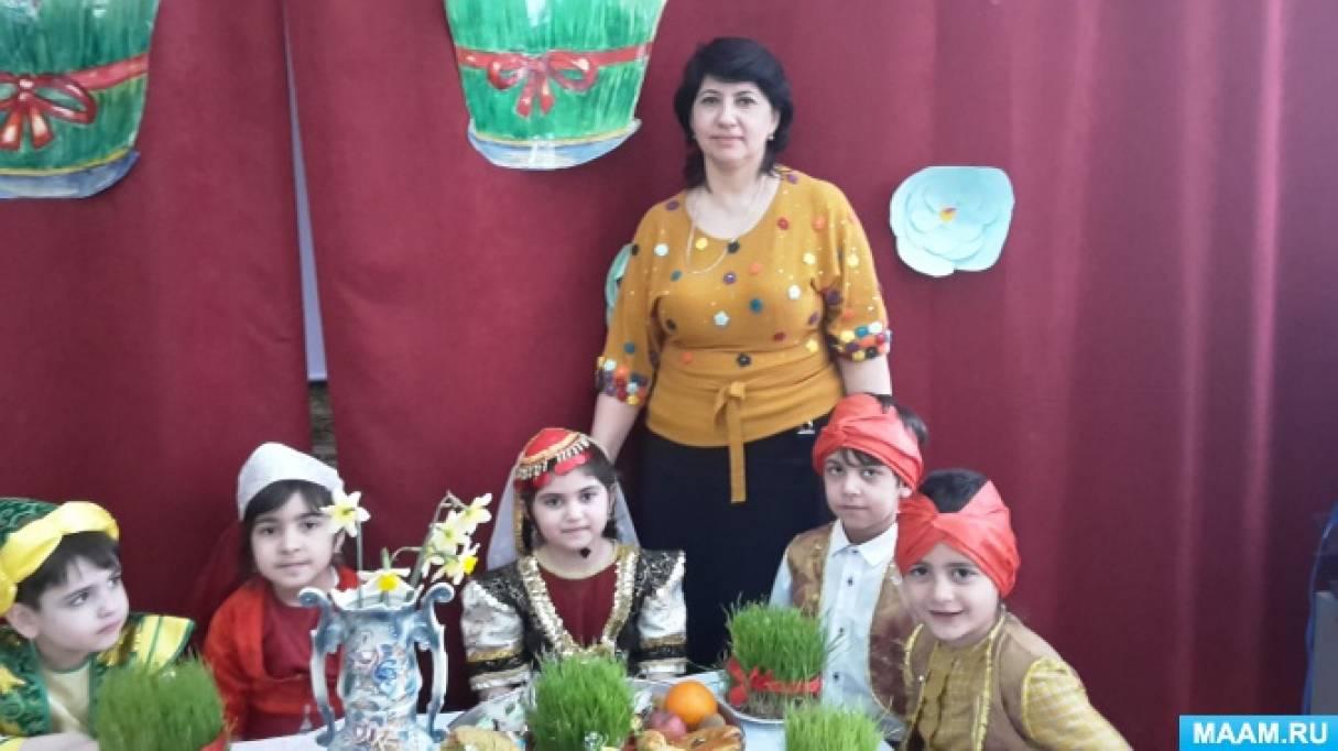 Фотоотчет «Мы с детьми отмечаем наш любимый праздник Новруз Байрам»
