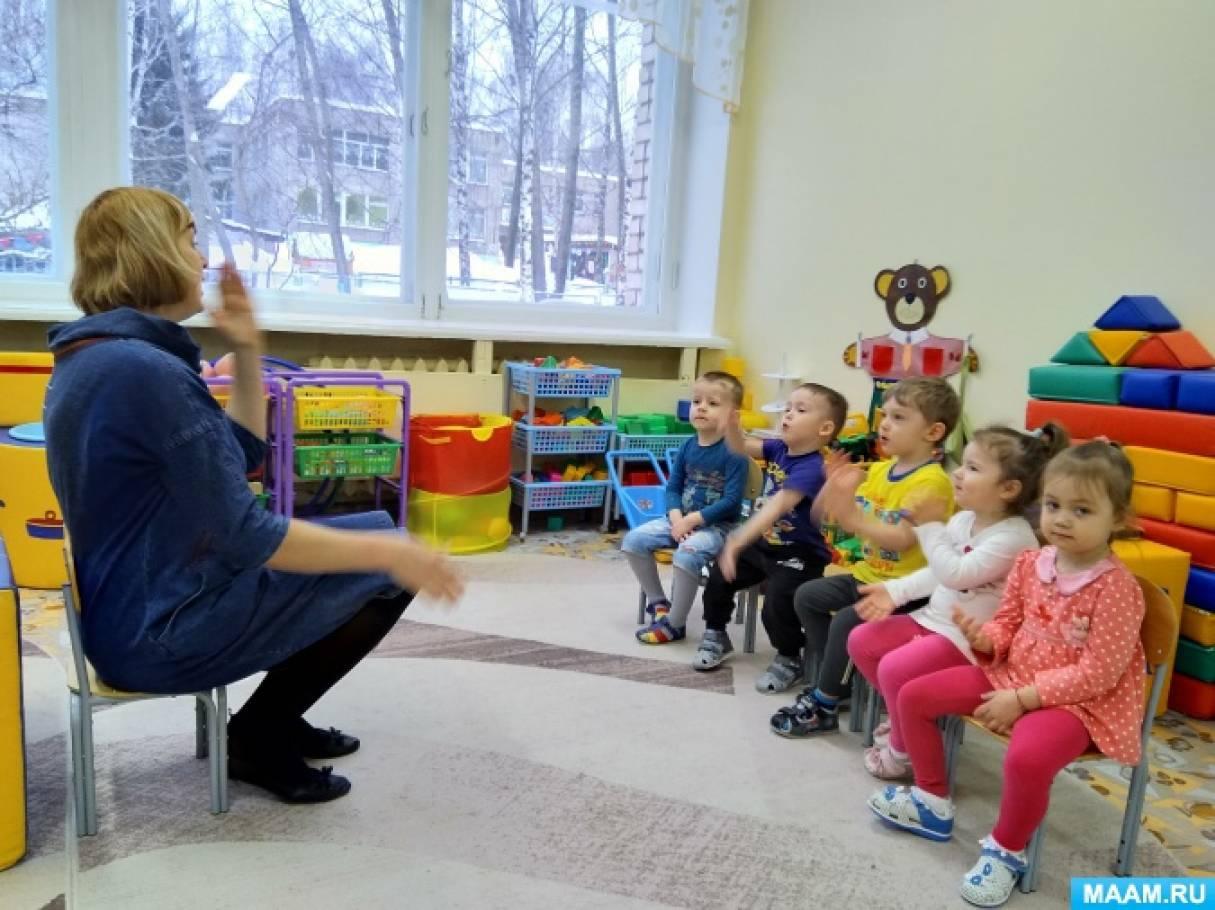 Роль воспитателя в развитии речи детей младшего дошкольного возраста
