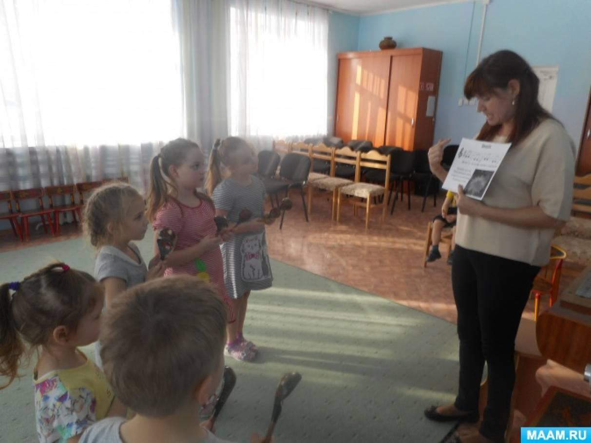 «Звонкий молоточек». Программа краткосрочной образовательной практики по музыке для детей старшего дошкольного возраста