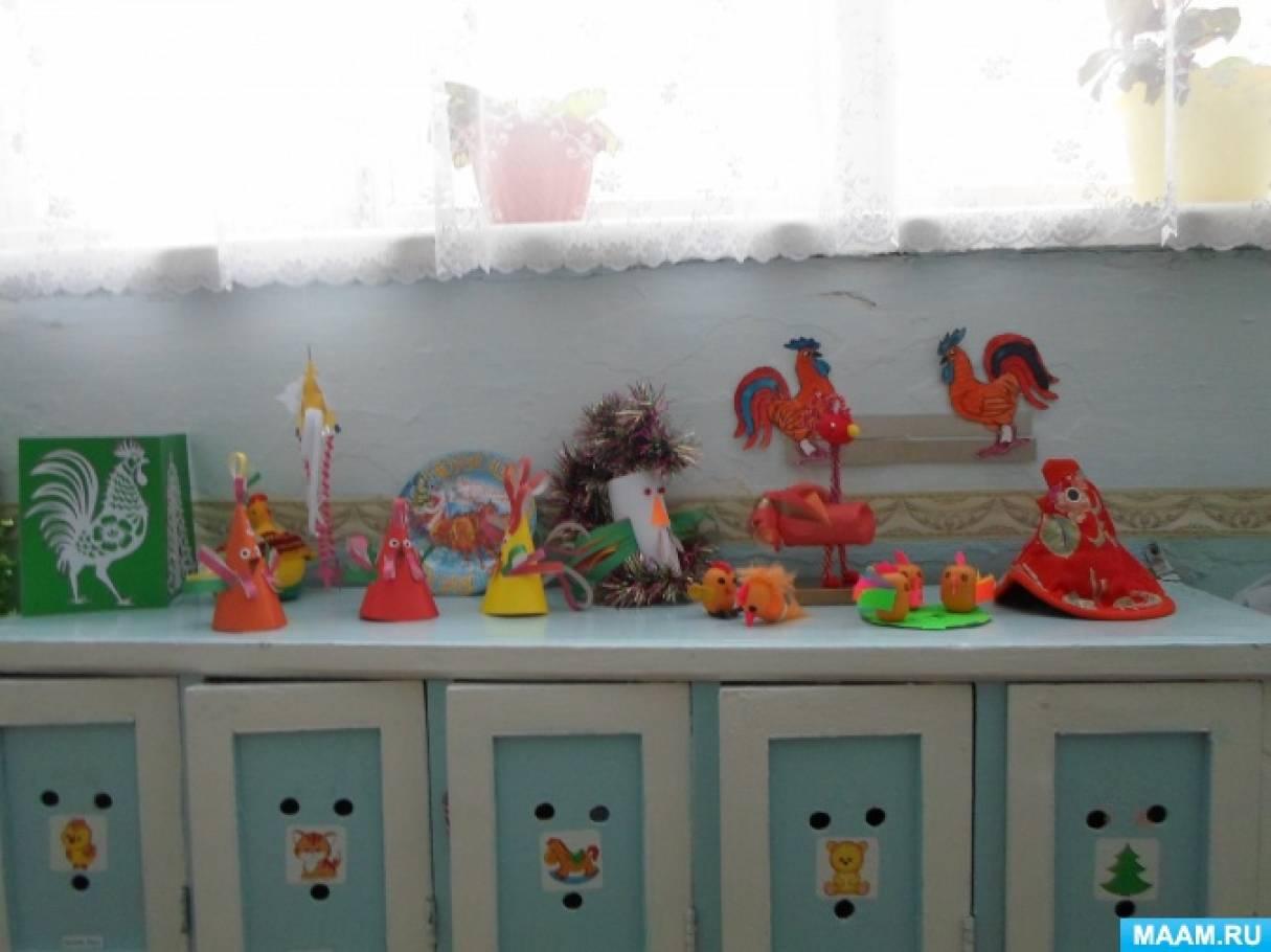 Положение о проведении выставки-конкурса детского творчества «Петушок — золотой гребешок»