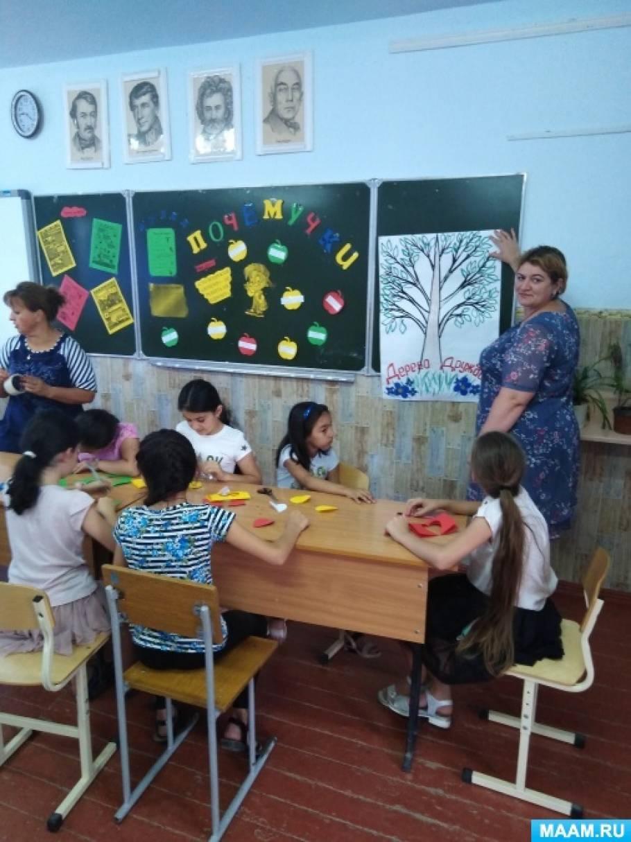 Фотоотчёт о празднике «День детской улыбки и дружбы» под девизом «От улыбки хмурый день светлей» (пришкольный лагерь)