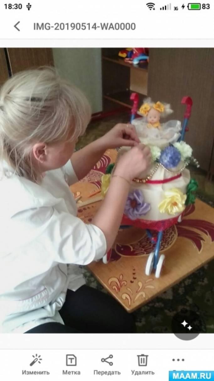 Изготовление бутафорского торта в детском саду