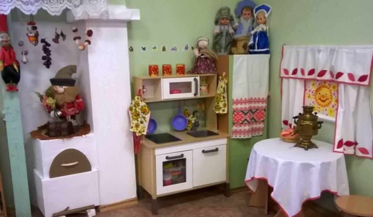 знакомство с русским домом