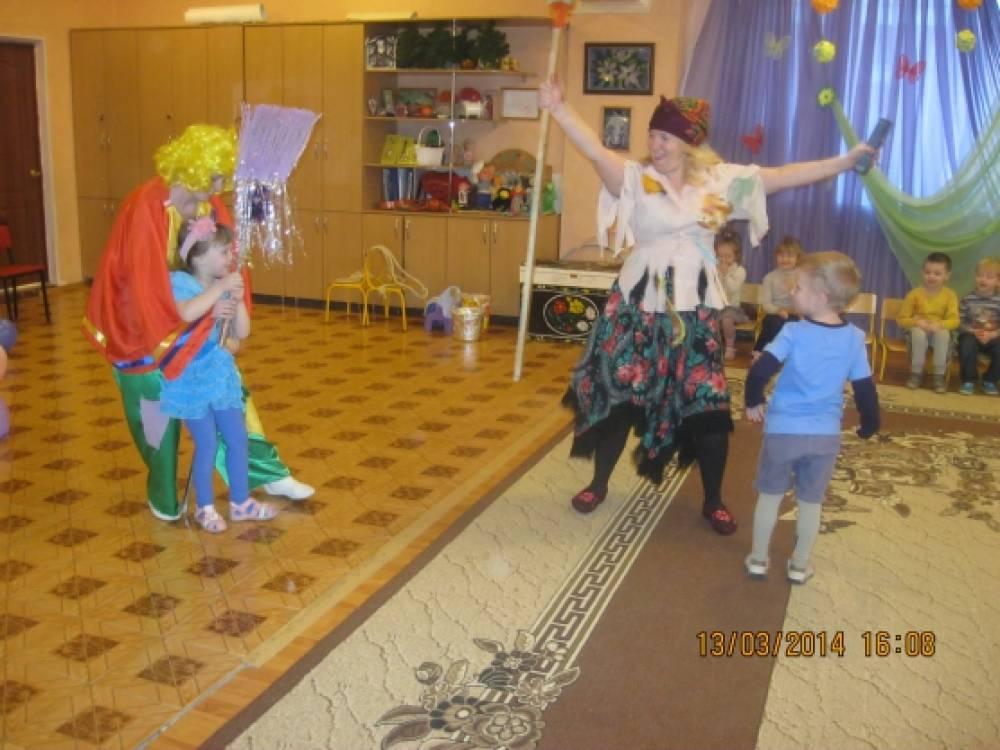 Игра с бабой ягой в детском саду