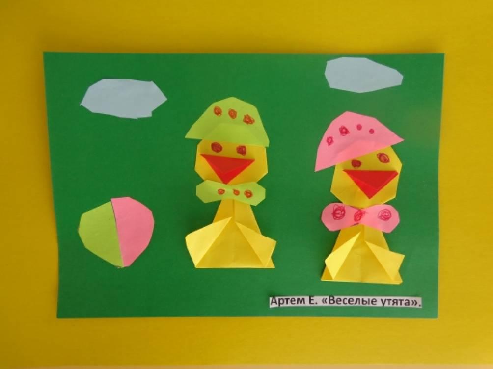 Оригами в средней группе и бумаги128