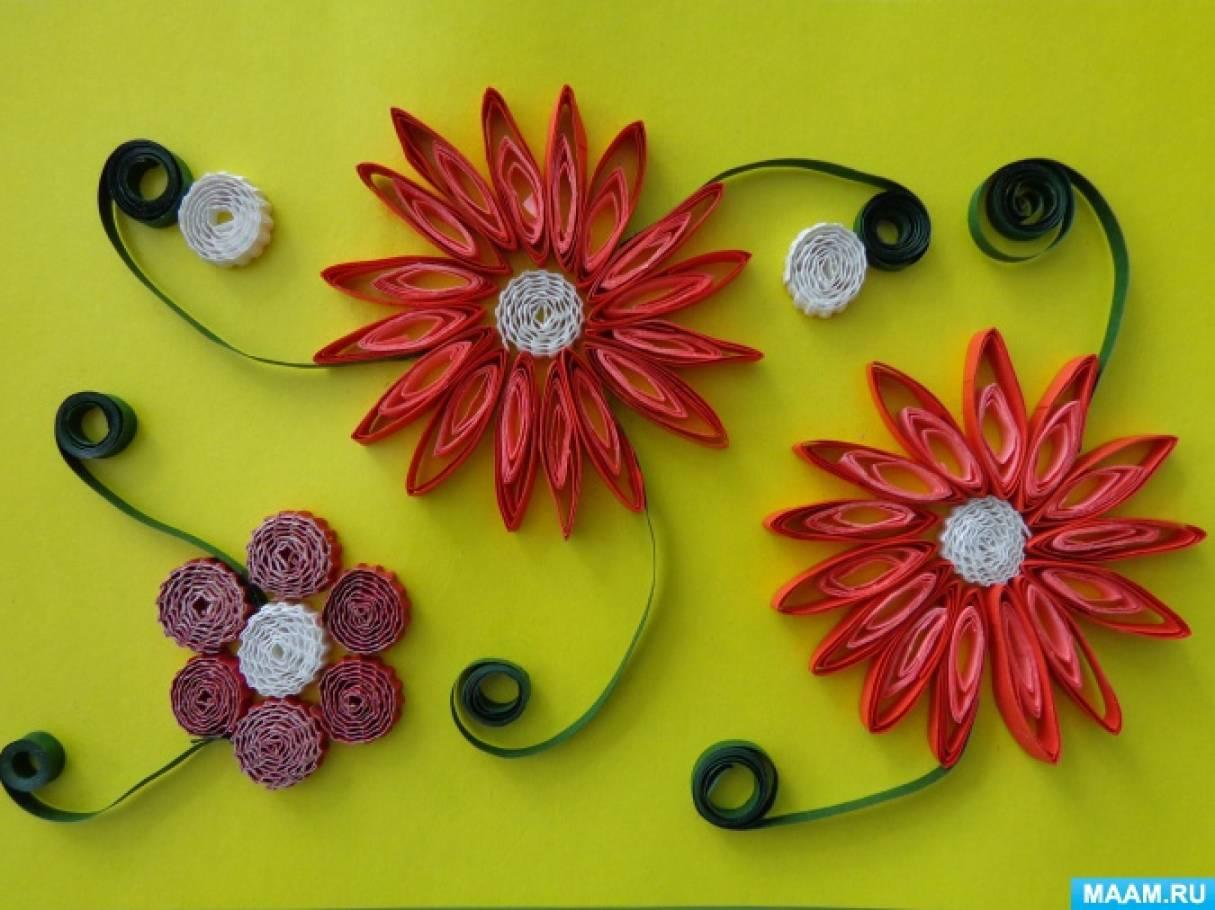 Цветы квиллинг мастер класс