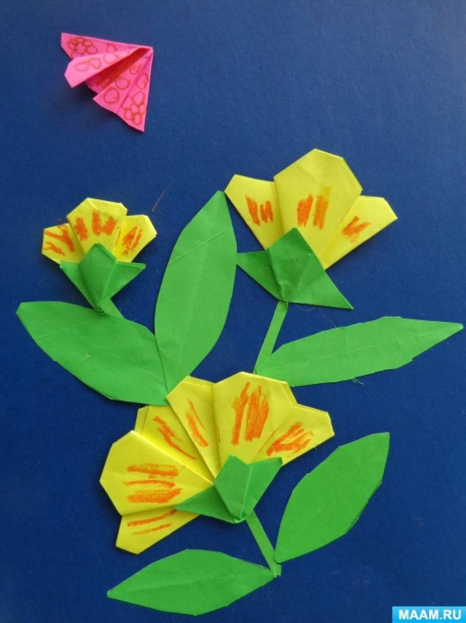Оригами, конструирование из бумаги. Конспекты занятий, НОД