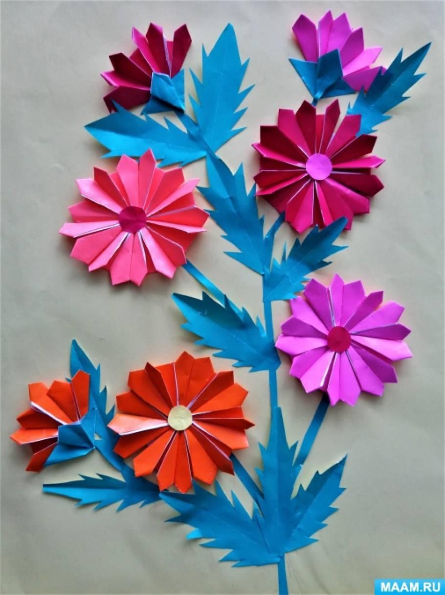 Мастер-класс по оригами «Разноцветные ромашки»