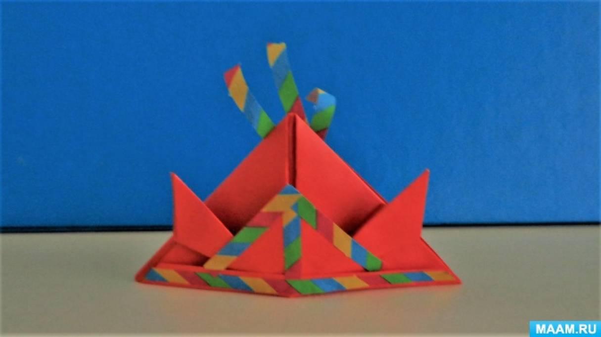 Мастер-класс в технике оригами «Шлем»
