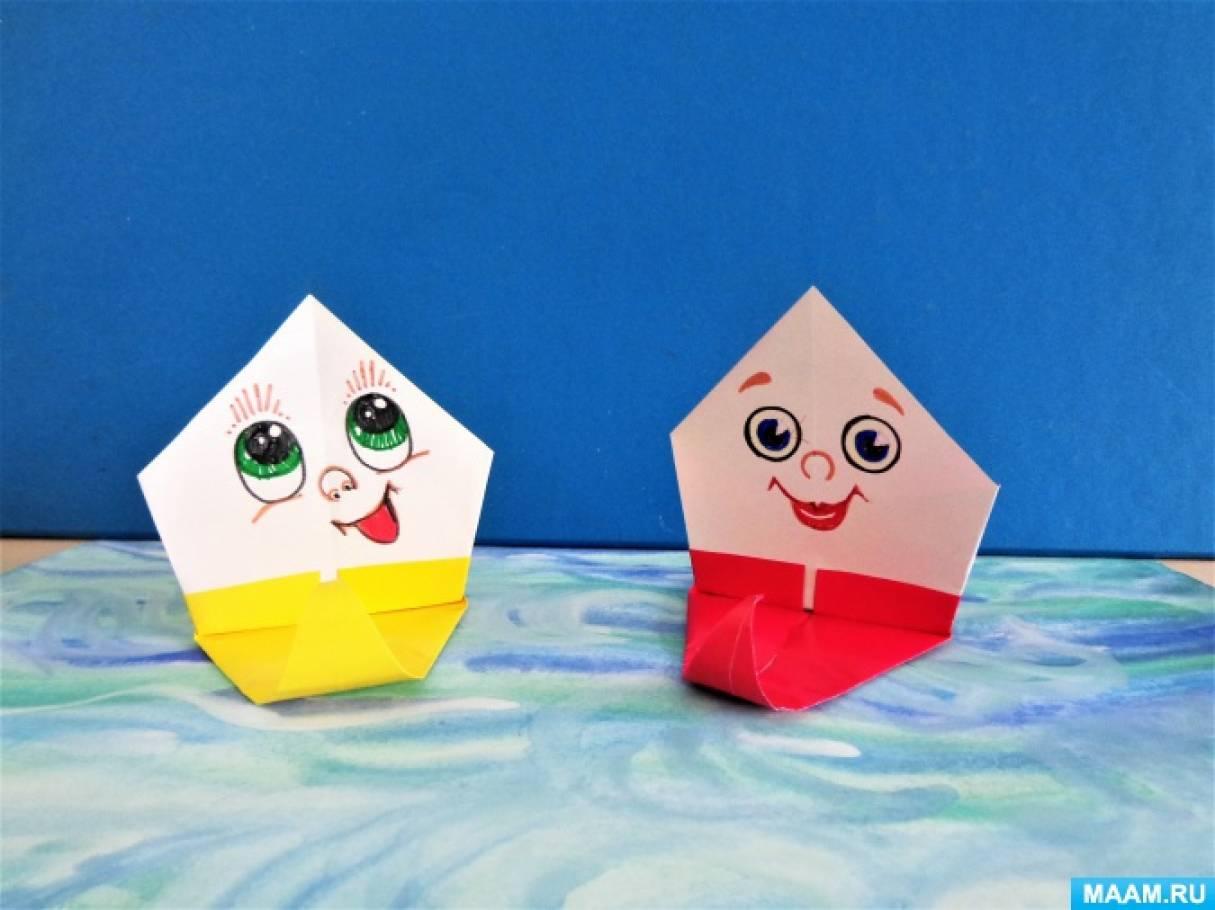 Мастер-класс в технике оригами «Веселые кораблики»