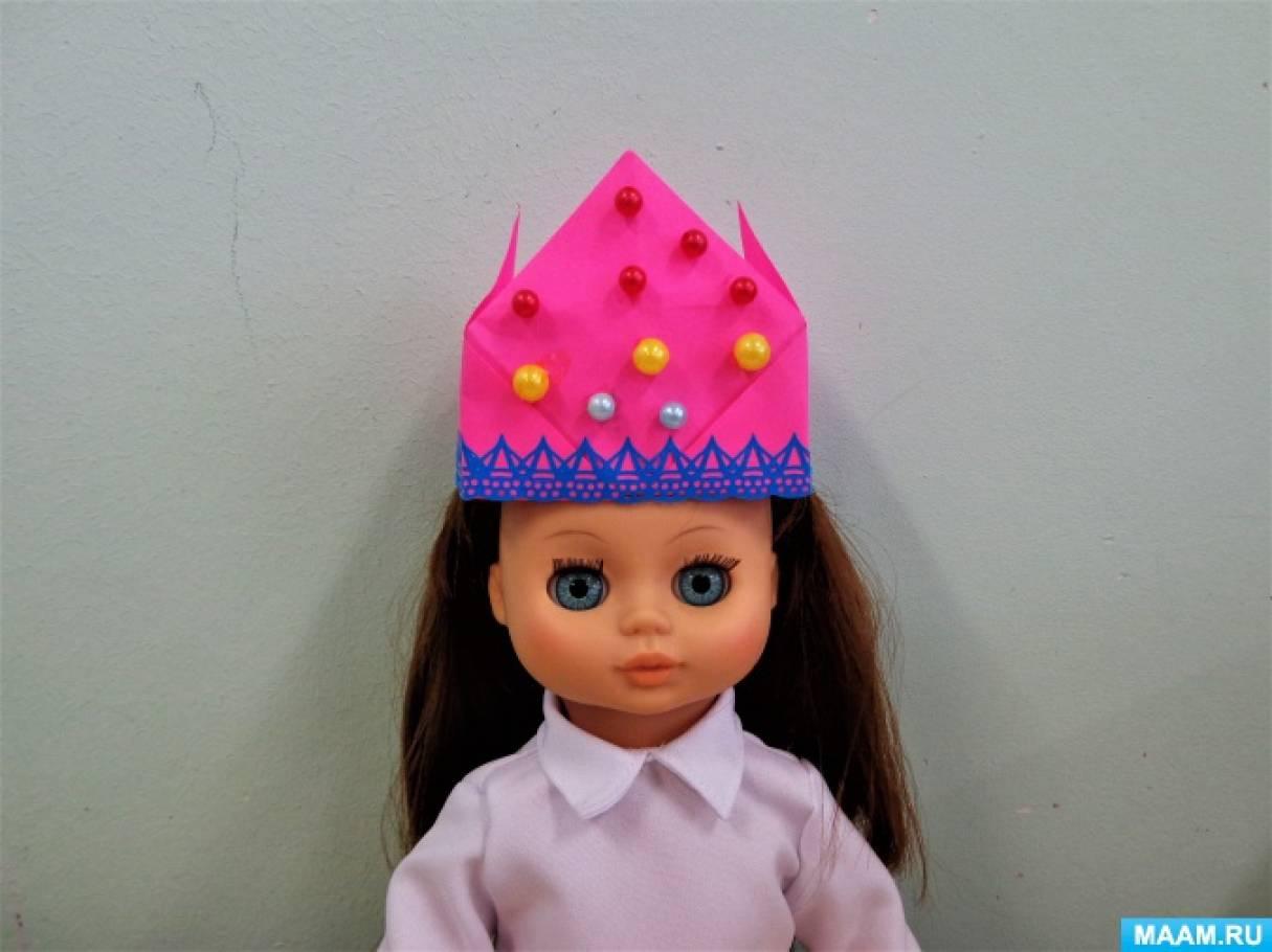Новогодние поделки. Мастер-класс в технике оригами «Корона для куклы»