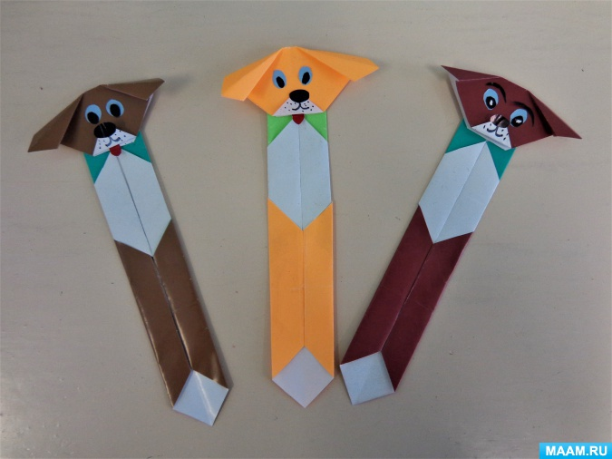 Закладка для книг «Собачка» мастер-класс в технике оригами «Скоро в школу»