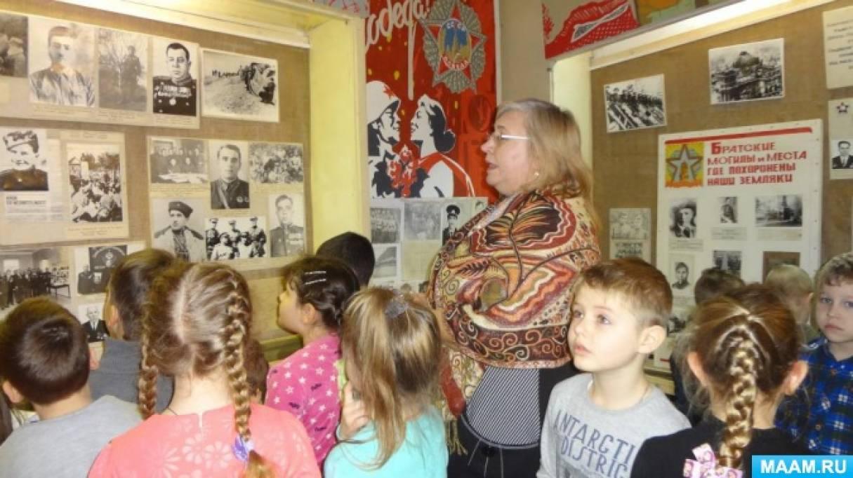 Фотоотчет об экскурсии в «Музей Боевой Славы» Медведовской школы