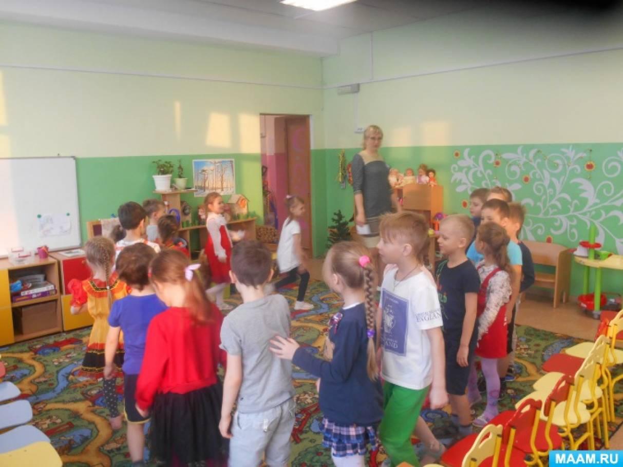 Ютуб конспект занятия театрального кружка 5 класс