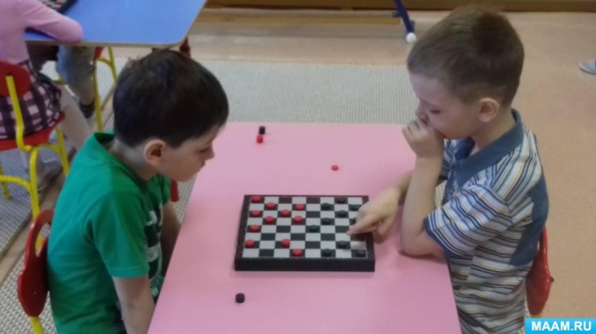 Фотоотчет «Шашечный турнир»