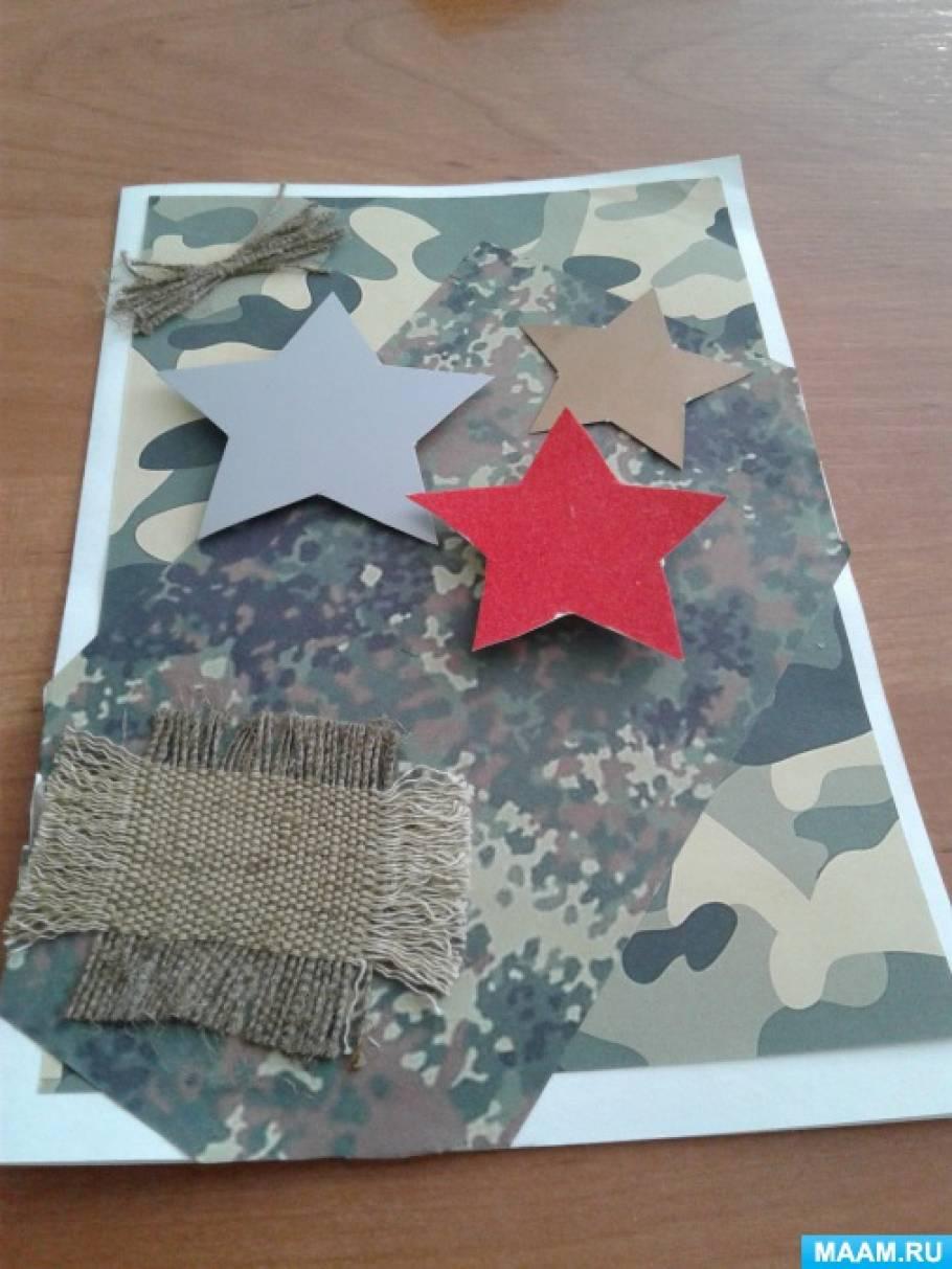 делом день защитников отечества изготовление открыток стали проводить
