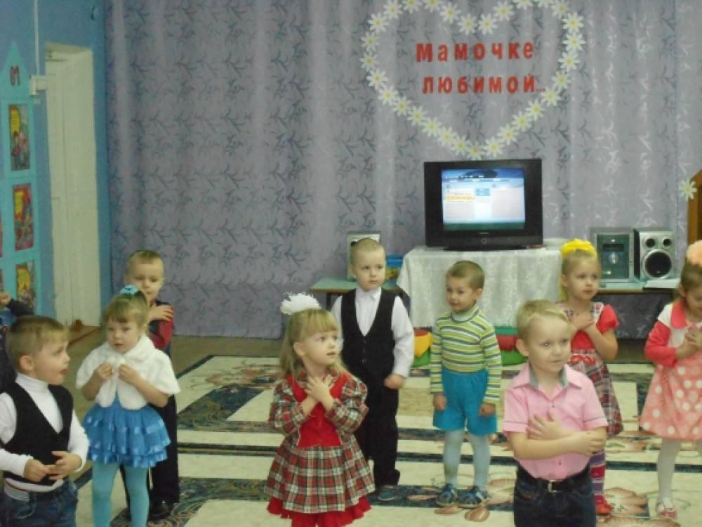 Паспорт проекта «Открытка для мамы» с детьми младшей разновозрастной группы