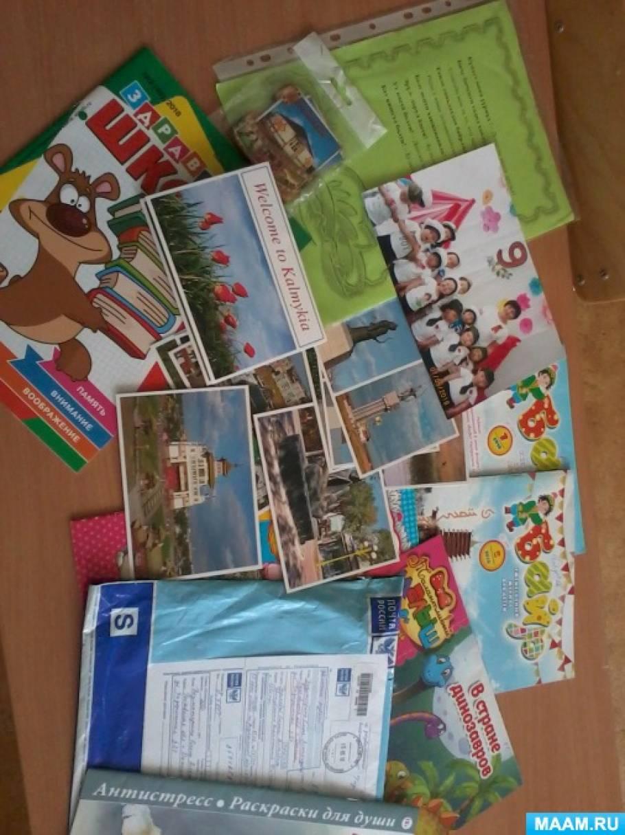 Фотоотчет «Письма любые: простые и заказные, всем доставляет в любую точку страны— почта России!»
