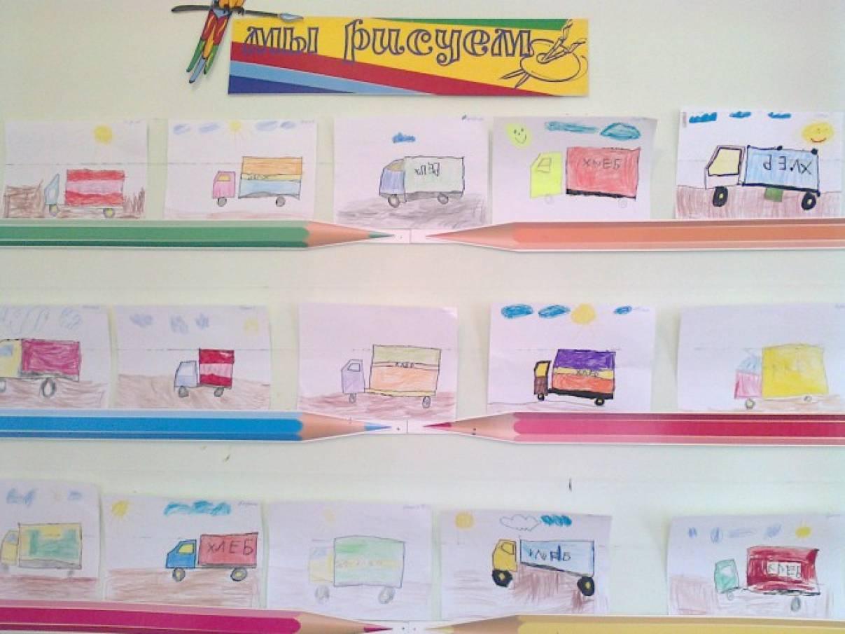 Конспекты занятий по рисованию в подготовительной группе по теме транспорт