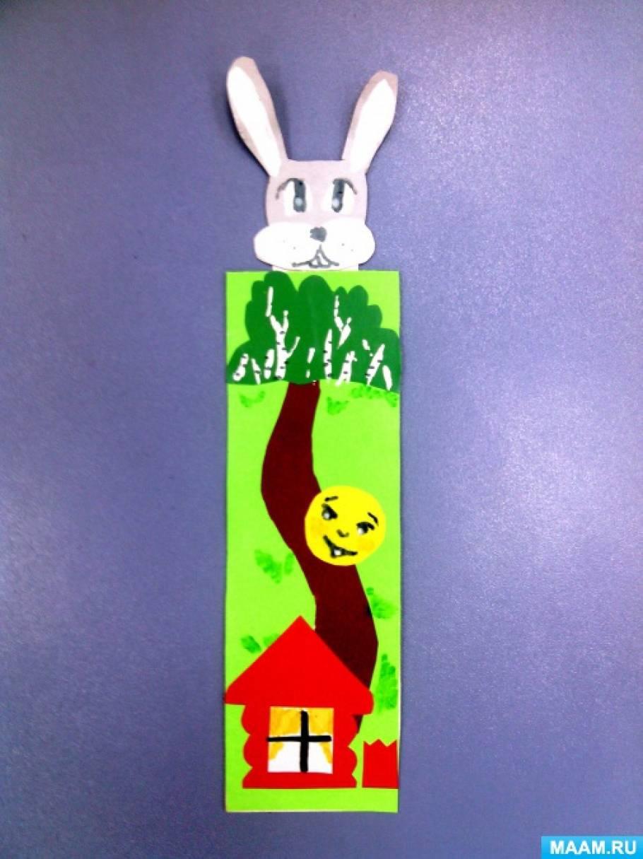 Закладка-игралочка по сказке «Колобок»