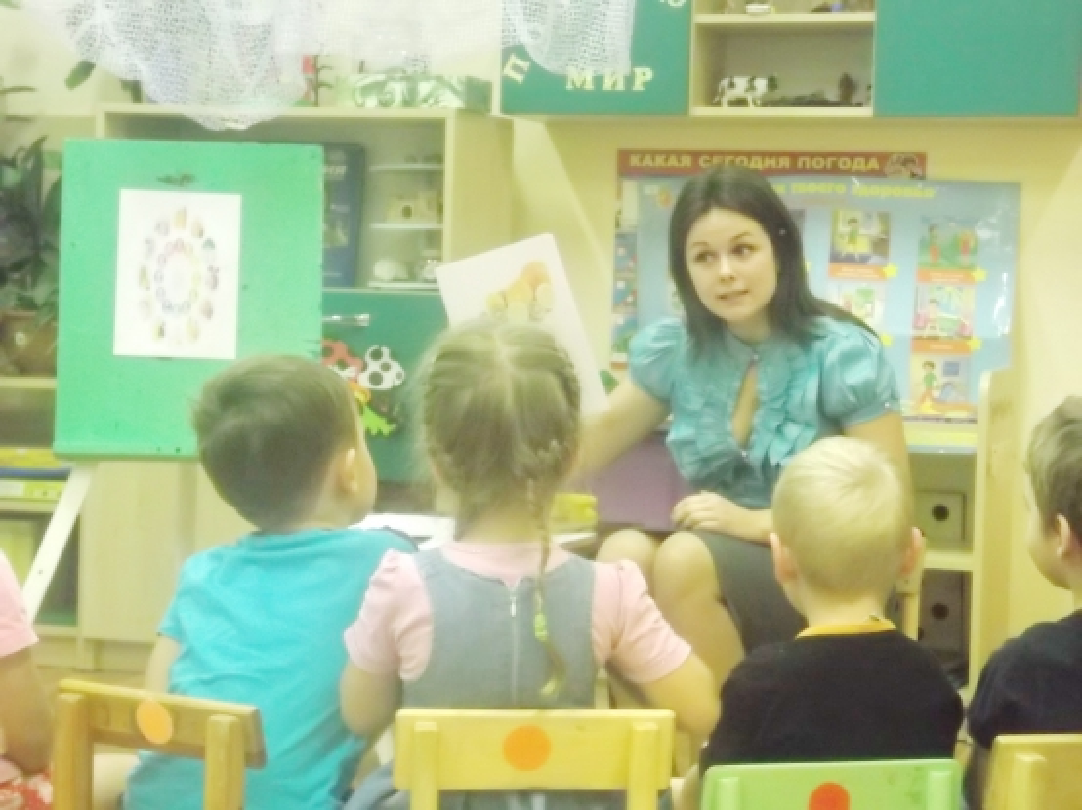 как весело познакомить детей