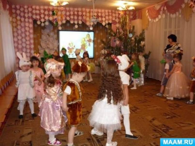 Новогодний праздник для детей средней группы «Сказочное путешествие в страну Сладкоежек»