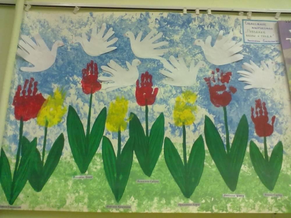 Картинки праздник весны и труда для детей