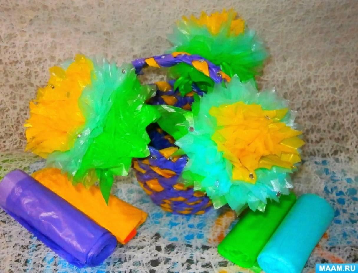 Мастер-класс «Корзина с цветами» чудеса из мусорных пакетов. 2 часть