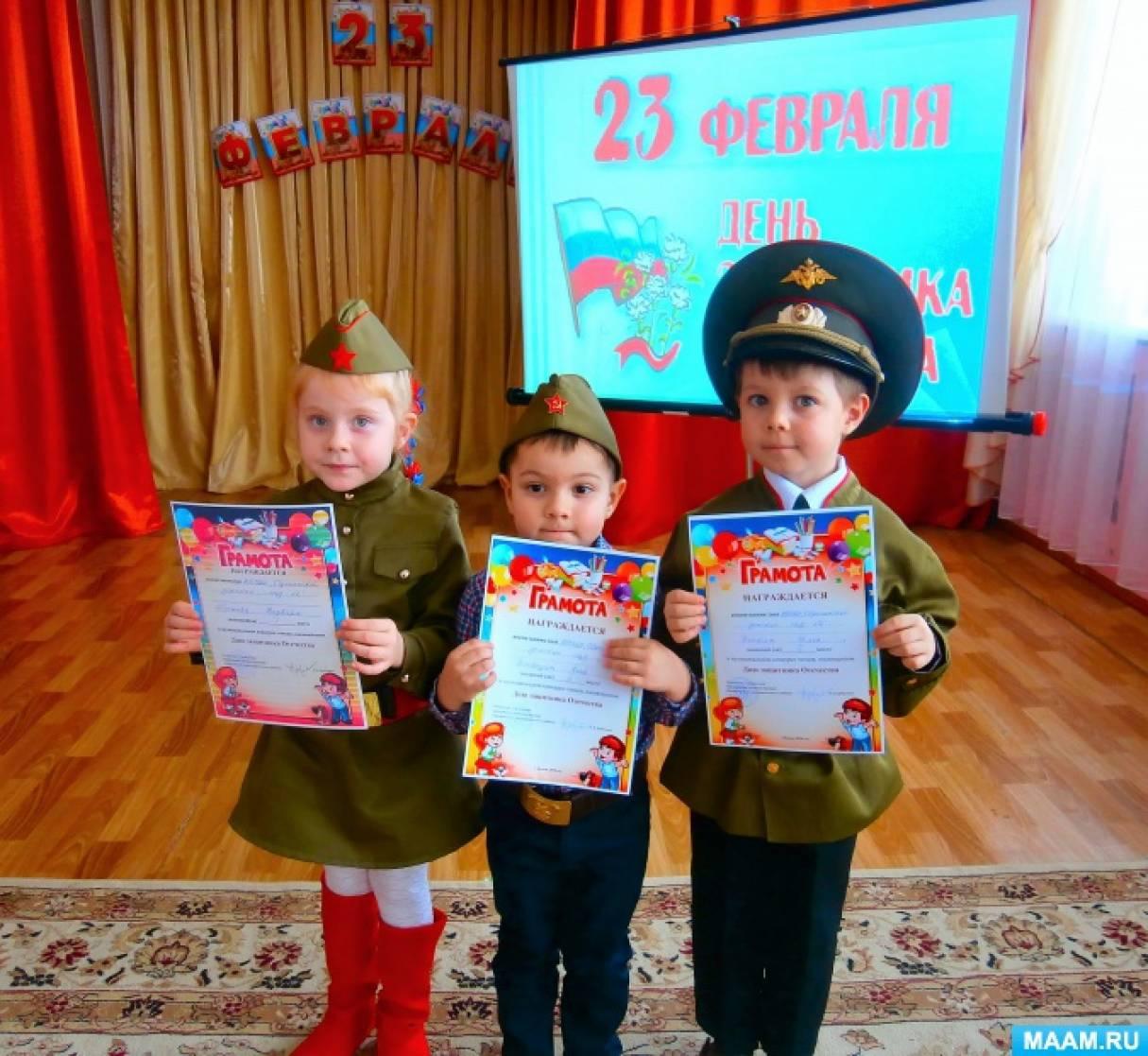 Фотоотчет «Конкурс чтецов, посвященный Дню защитника Отечества»