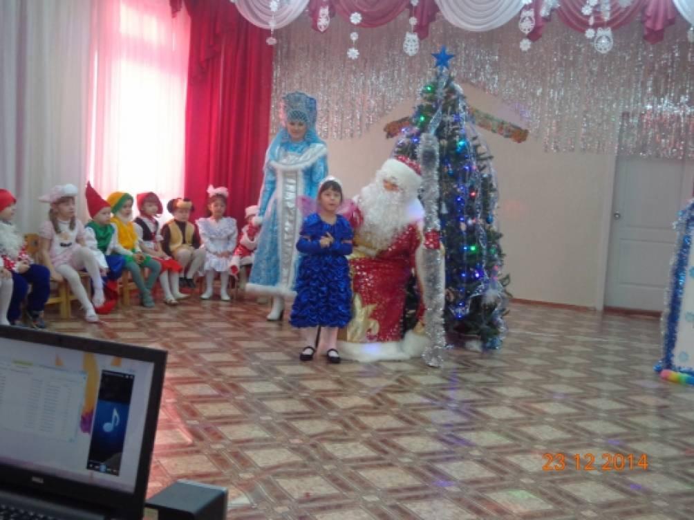 Букет в детском саду новый год старшая группа, конфет купить гродно