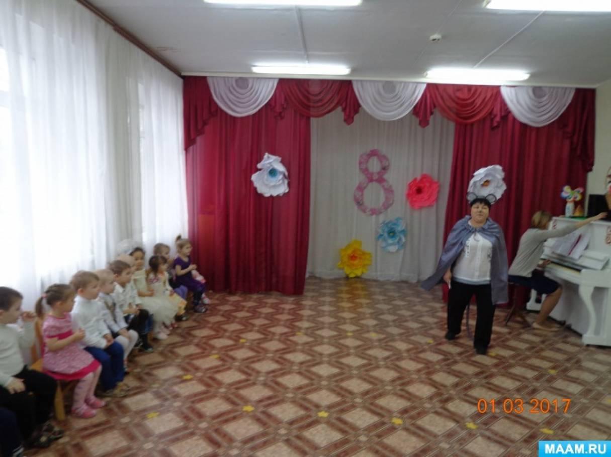 Сценарий праздника 8 марта для детей первой младшей группы.