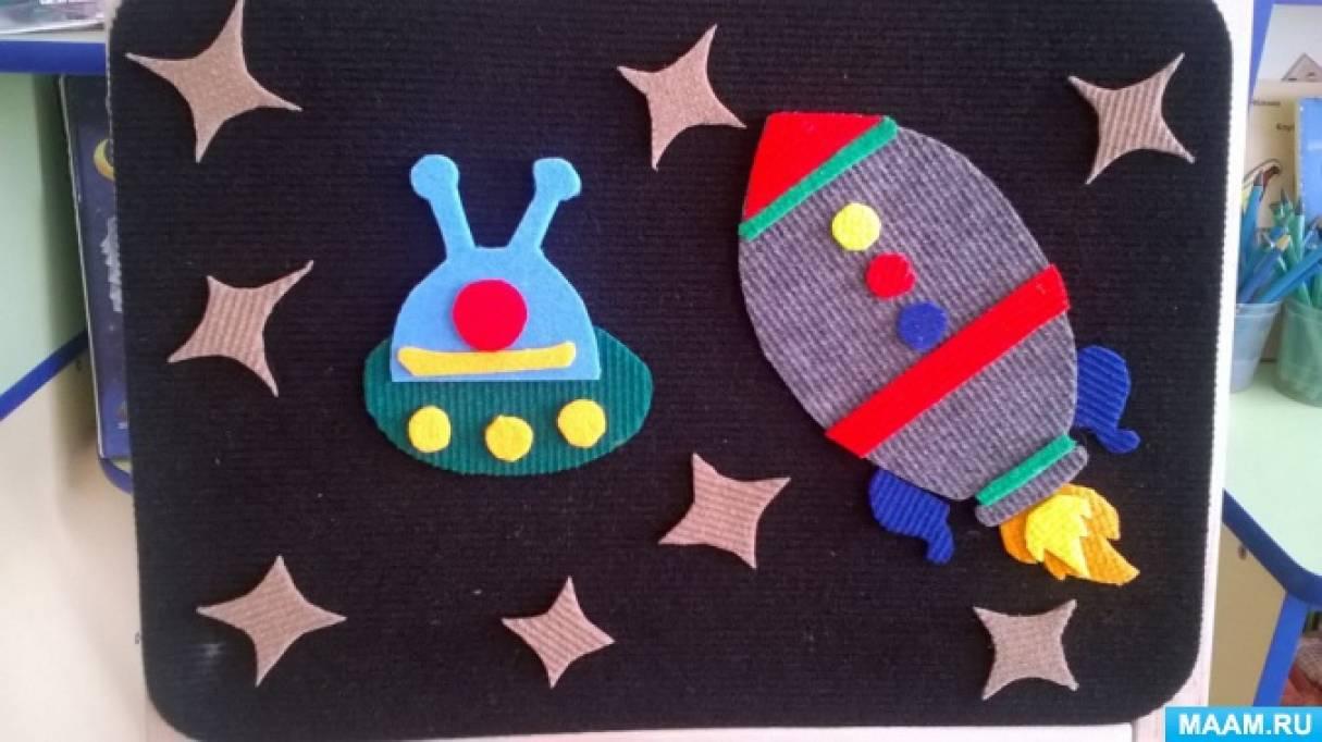 Макет для детского сада своими руками фото фото 81