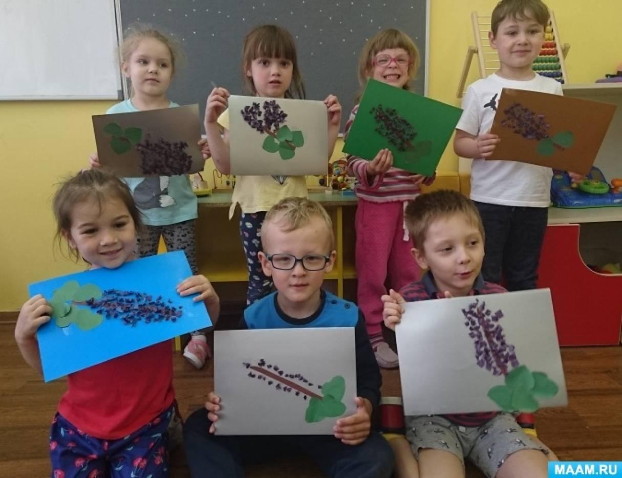 Конспект открытого занятия по обрывной аппликация «Ветка сирени» в средней группе детского сада