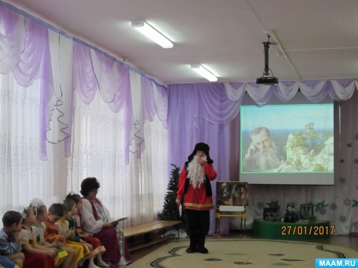 Детский праздник по сказам бажова заказать анаматоров ребенку Северная улица (деревня Мостовское)