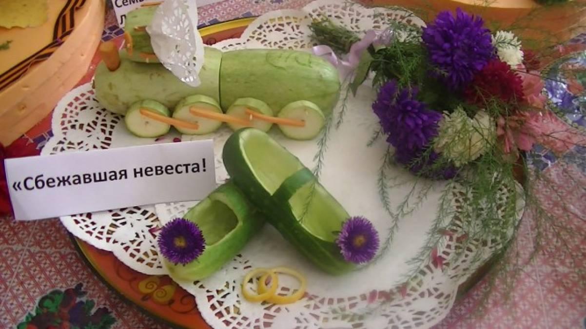 Выставка цветов овощей