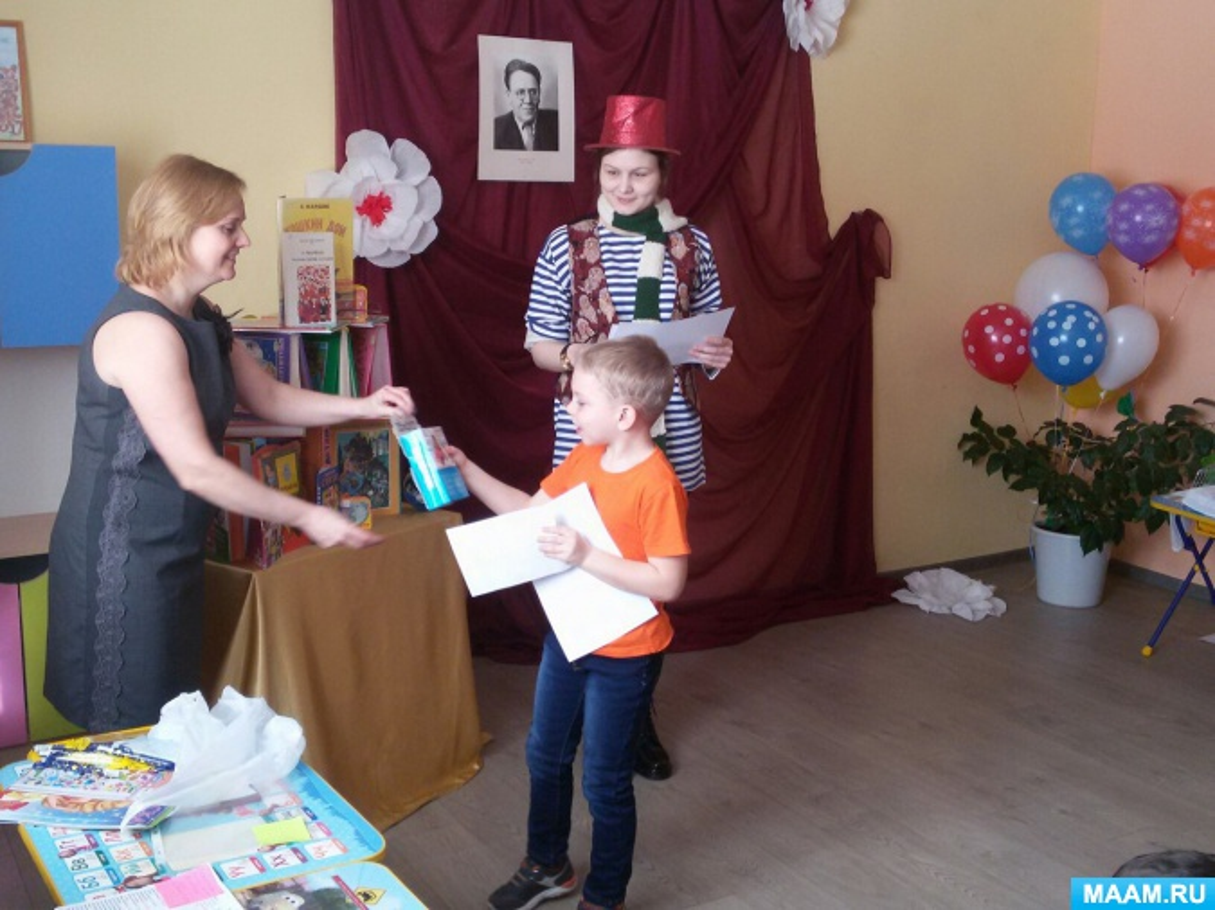 С. Маршак-на все времена. Фотоотчет с районного конкурса стихов.